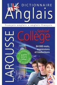 DICTIONNAIRE FRANCAIS ANGLAIS & ANGLAIS FRANCAIS SPECIAL COLLEGE