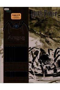 KIT COLLECTOR 3 : ARAGOG