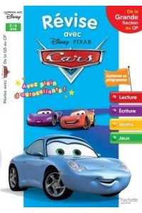 REVISE AVEC CARS DE LA GS AU CP